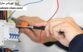 كهربائي منازل في دبي